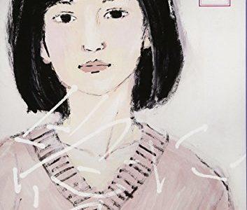 写実的な造形と簡易な描線のちぐはぐさが魅力!『愛に乱暴』表紙|装画=大野博美