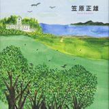 木の葉の点描が、本の帯の上で目を惹きます。『2センチの隙間』表紙イラストレーション